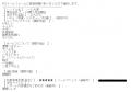 ドM素人限定強制露出びんかん口コミ1-1