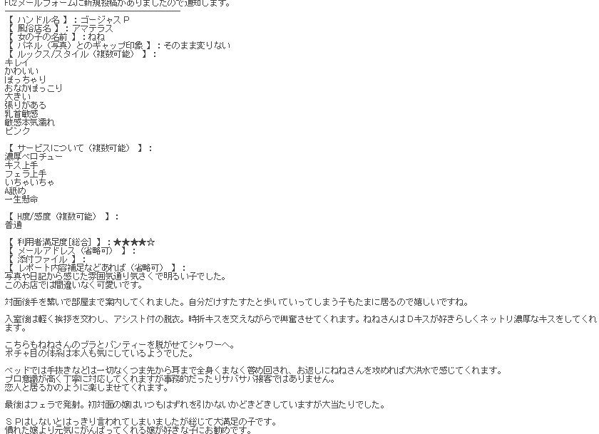 20190307143130a42.png
