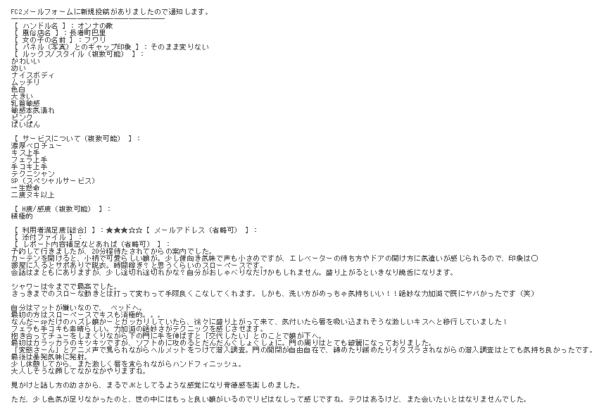 201903091407412a9.png