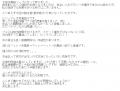 館松野優口コミ1-2
