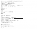 一宮稲沢小牧ちゃんこひかり口コミ1-1