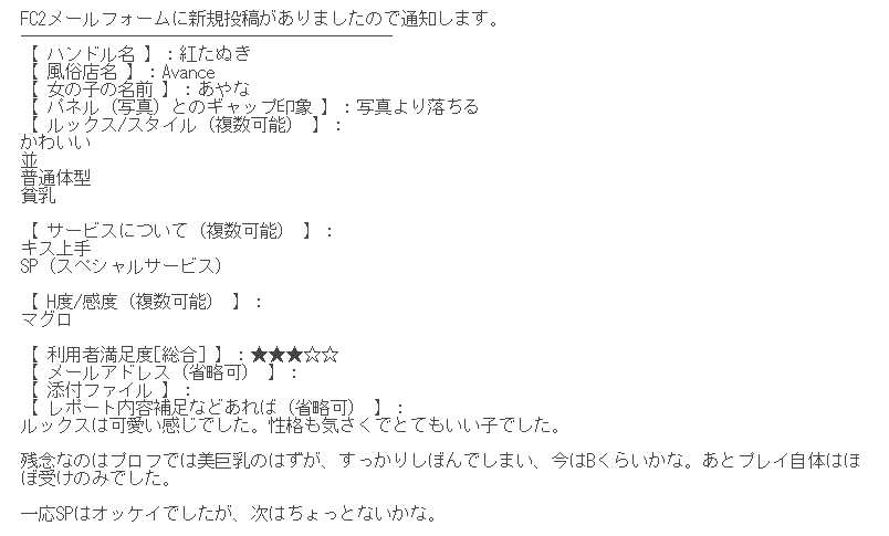 201903211240188c4.png