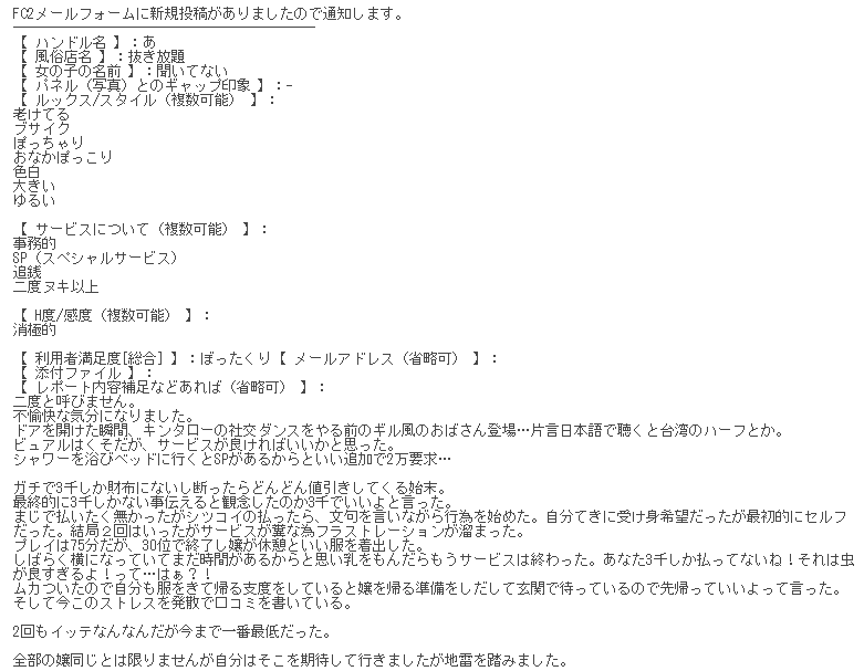 201903220510418a5.png