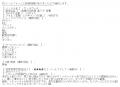 奥様100鉄道ぱぴよん口コミ2