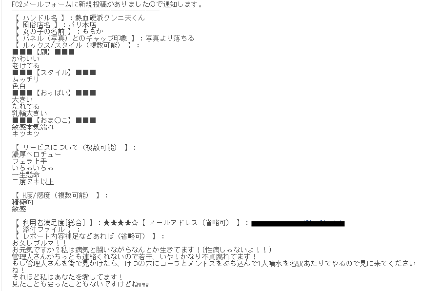 2019032704405312a.png