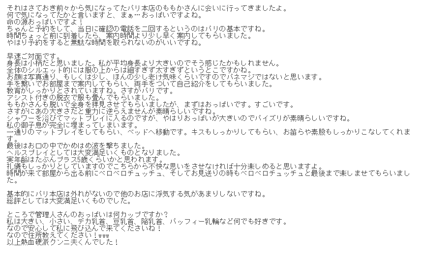 201903270440542c7.png