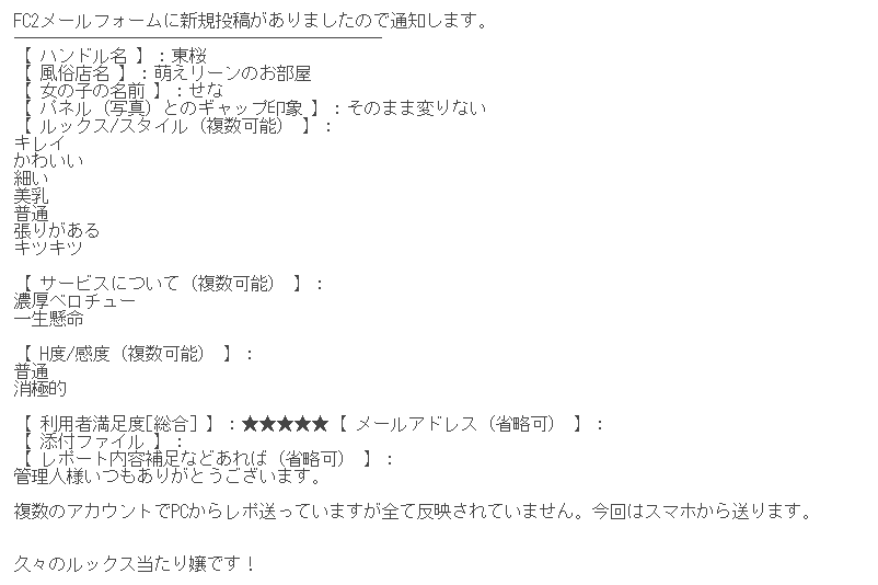 201903280817352b1.png