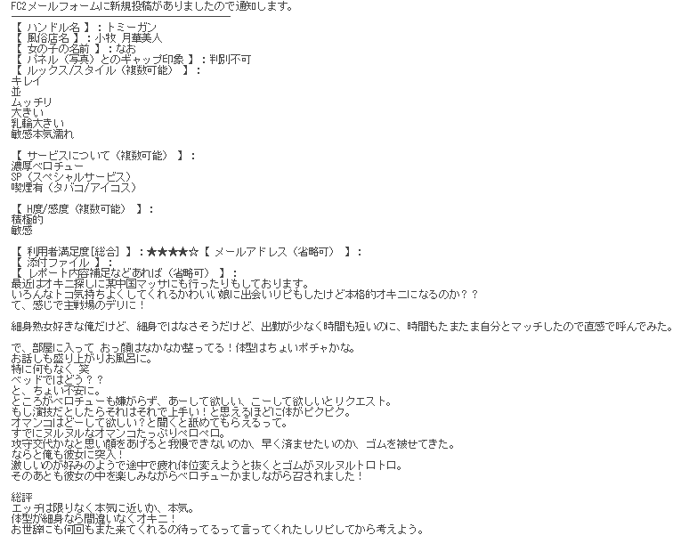 20190404000458f40.png