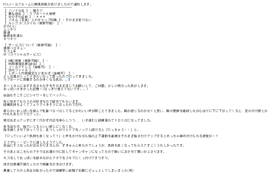 2019040613092727a.png
