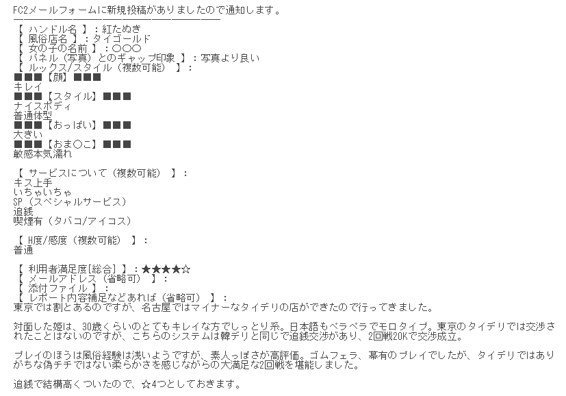 20190407111050652.png