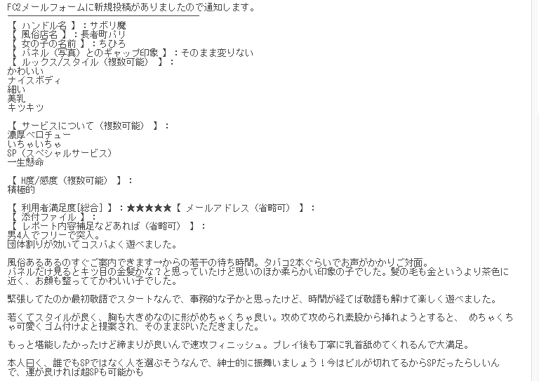 201904081221366f0.png