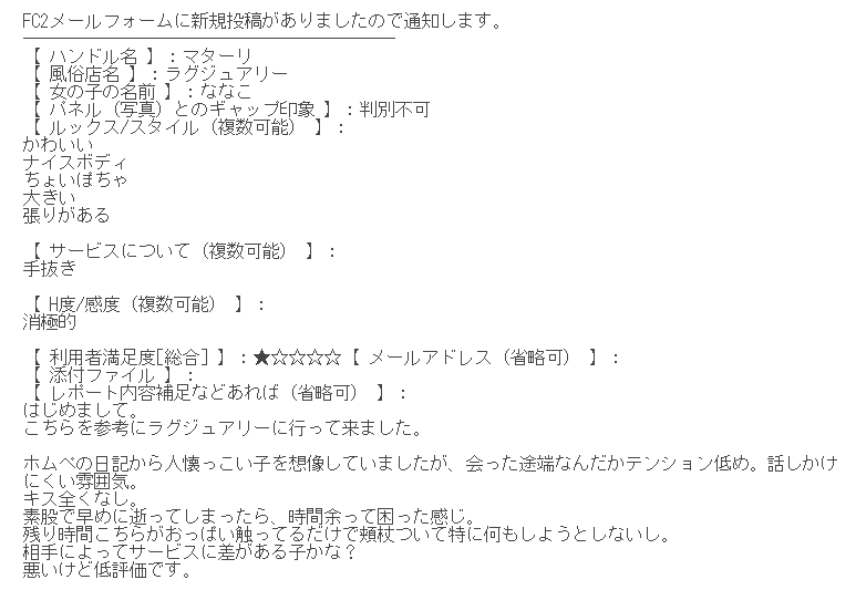 2019041323150687f.png