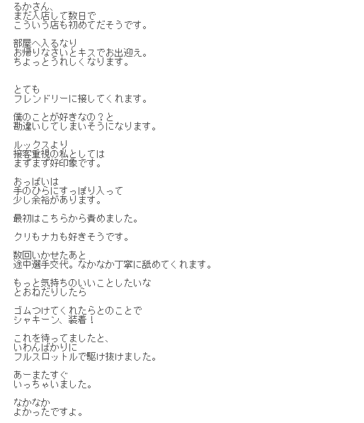 2019042310542286a.png