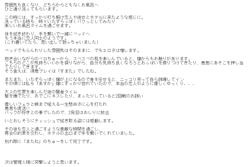 201904251044293ab.png