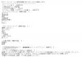 昭和道きみ子口コミ1-1