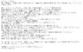 昭和道きみ子口コミ1-2