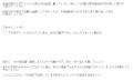 巨乳専科ぷるぷるおっぱいみお口コミ1-2