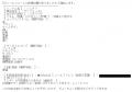 デリバリーエル八木アリサ口コミ1-1