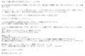 デリバリーエル八木アリサ口コミ1-2