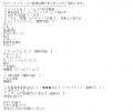 シークレットサービス四日市きほ口コミ1-1