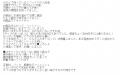 シークレットサービス四日市きほ口コミ1-2