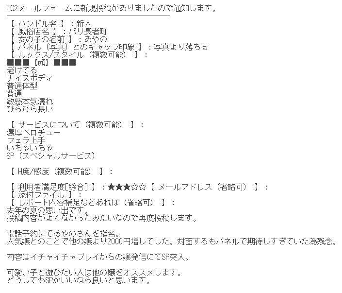 20190511153641c8a.png