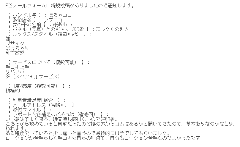 20190513114859a22.png