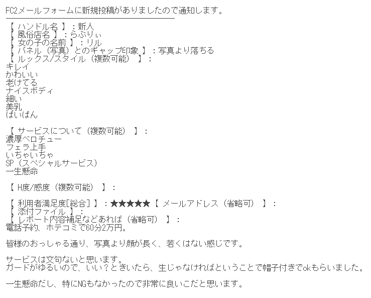 2019051408173026a.png