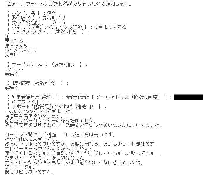 20190521032214ae2.png
