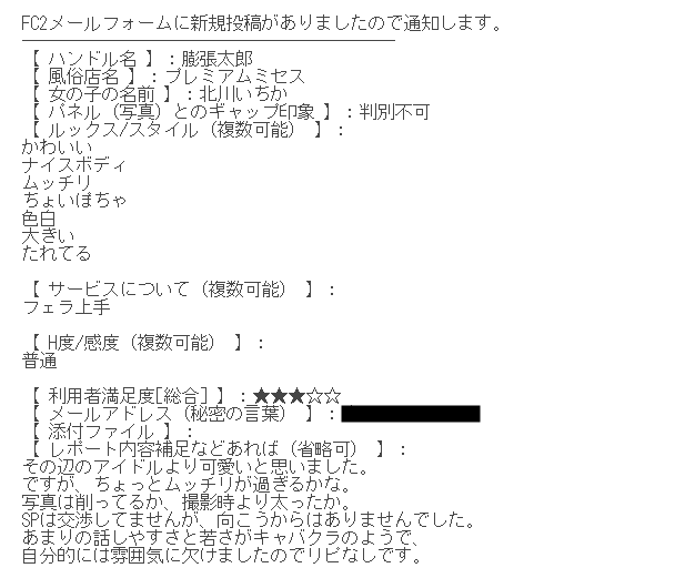 20190521065603f82.png