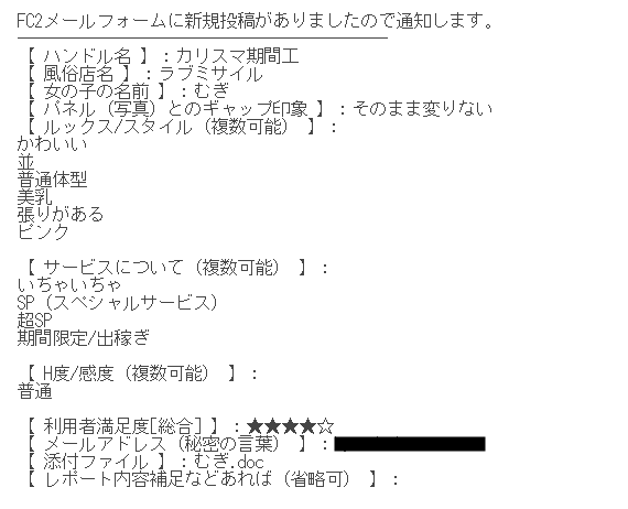 20190524035919aef.png