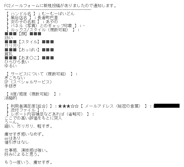 201905260445169f7.png
