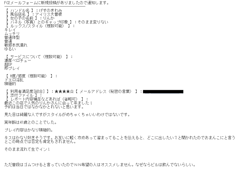 20190527230622c33.png