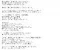 エターナルまどか口コミ6-2