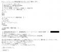 愛特急ANNEXゆうり口コミ4