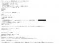 ドMなバニーちゃん池下店リリー口コミ1-1