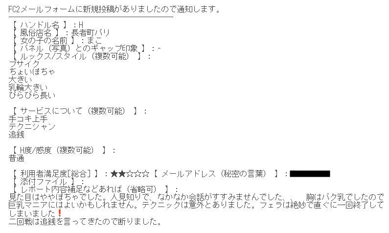 20190601154722915.png