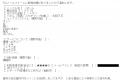 クラブAイオリ口コミ3-1