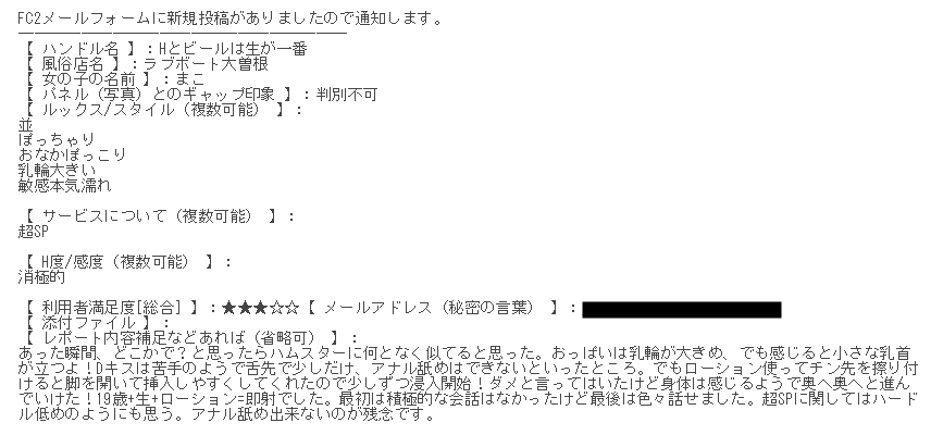 20190607133353149.png