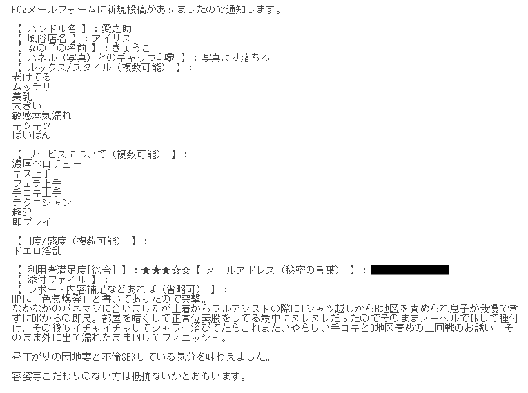 20190608062130085.png