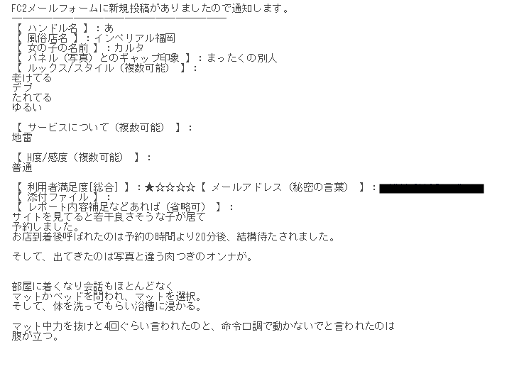 20190609005749c09.png