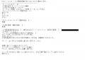インペリアル福岡カルタ口コミ