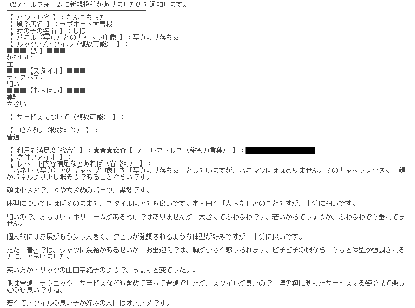 2019061018150359a.png