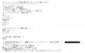 斉藤商事菅野あおい口コミ5