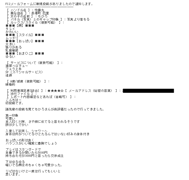20190614093906787.png