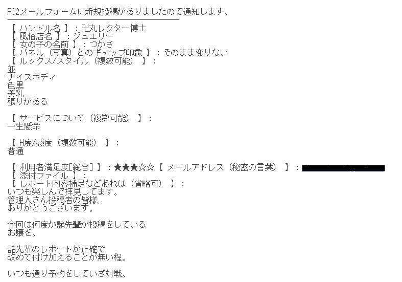 20190614211342b94.png