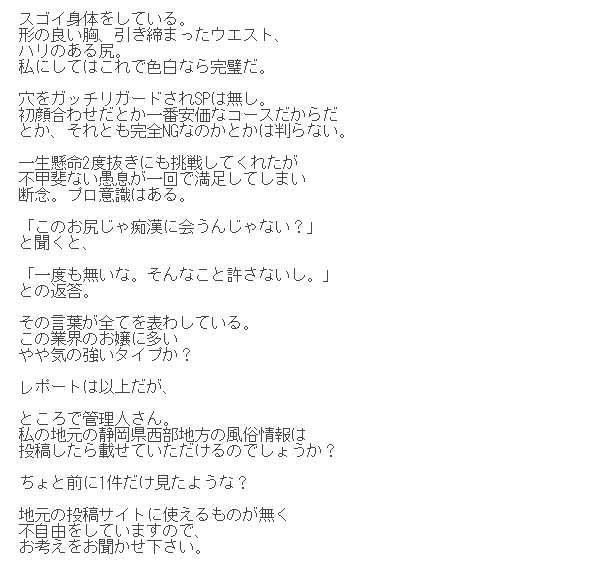 201906142113436b9.png