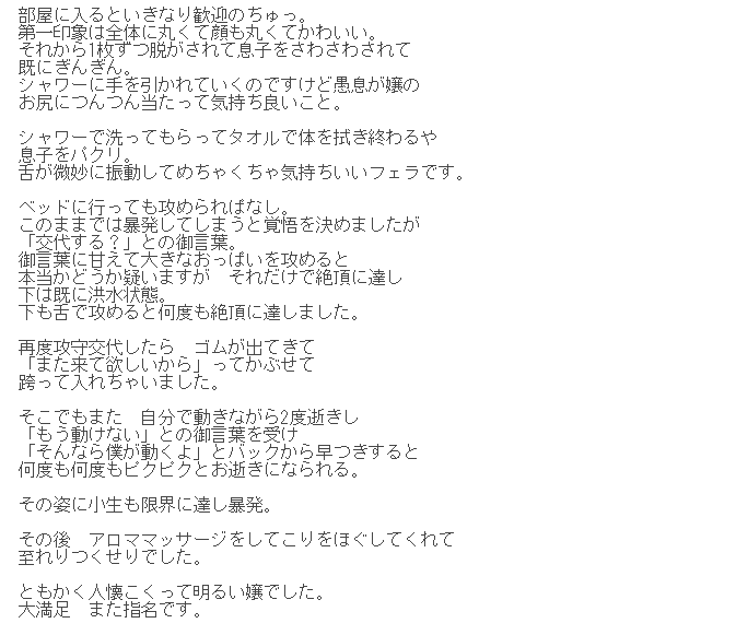 201906161633231ff.png