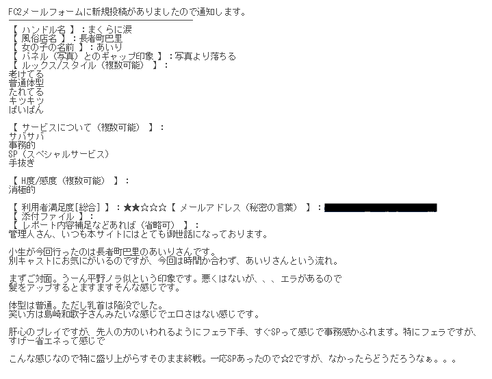 201906200609292b8.png