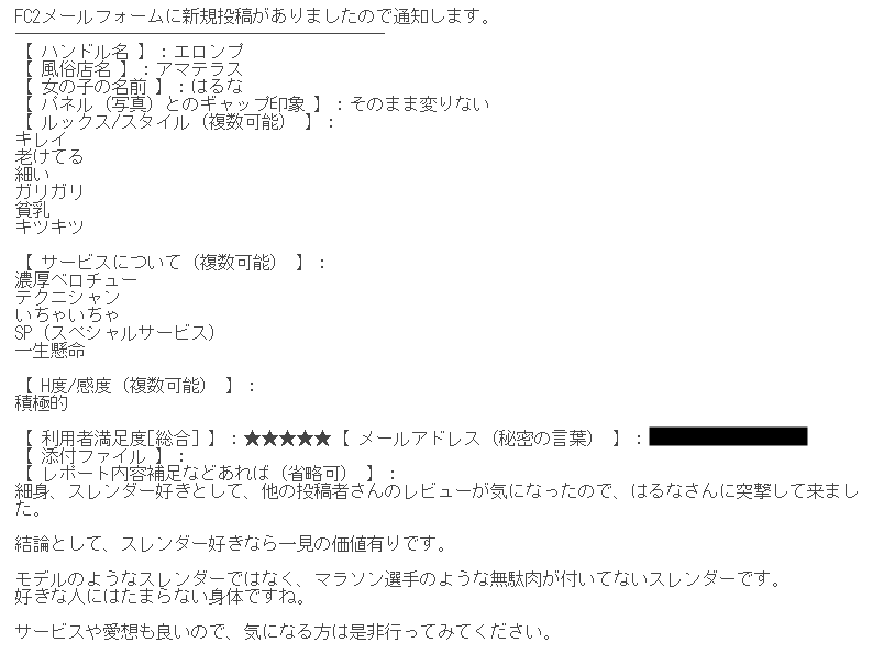 201906221502089c4.png